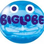 BIGLOBE SIMに20GBと30GBの大容量プランが追加