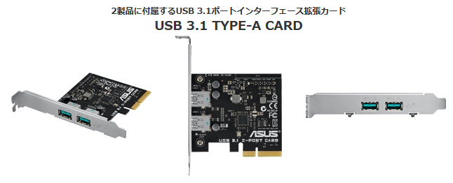 USB3.1 TYPE-A CARD