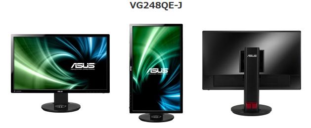 VG248QE-J