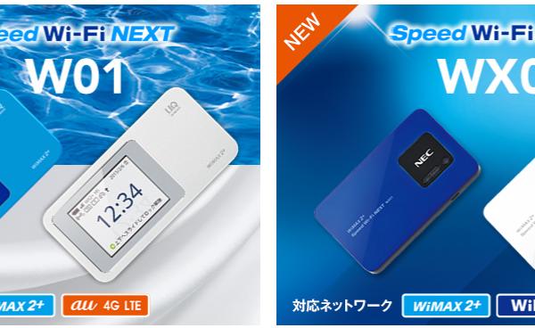 WX01 vs W01