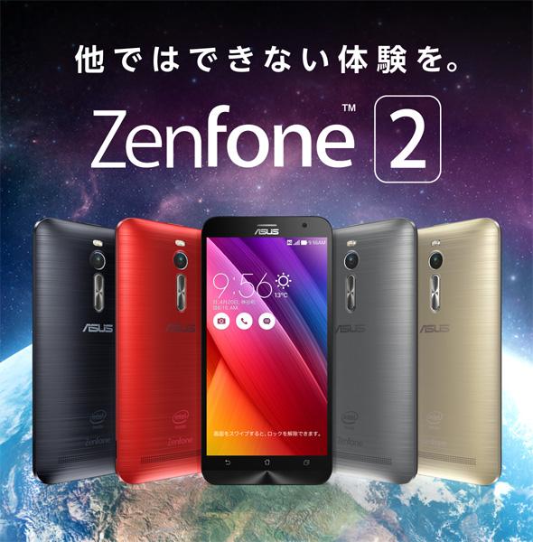 ZeFone 2