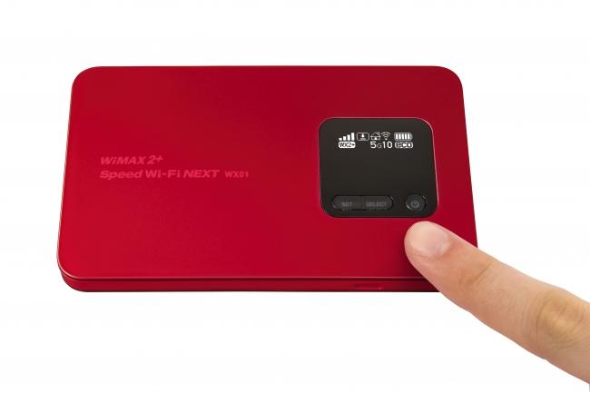 WX01-metalic-red1