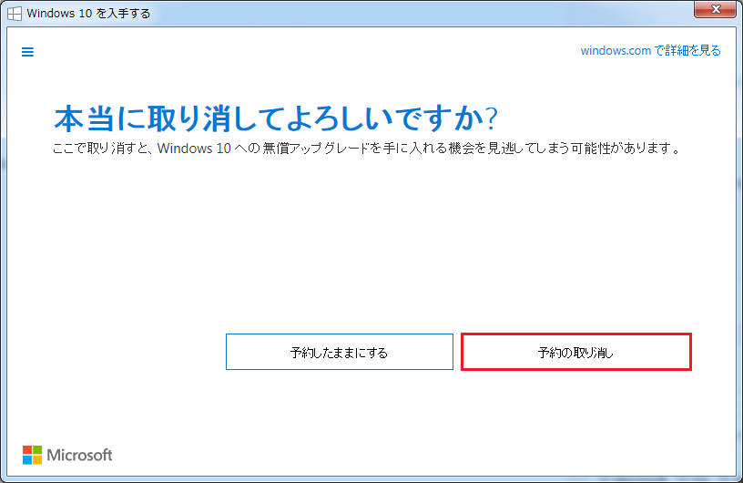 Get Windows 10-1