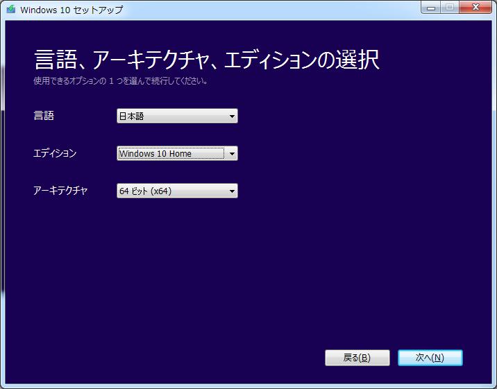 Windows 10 installmedia-2