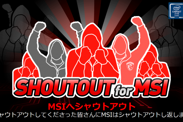 MSI-Shoutout