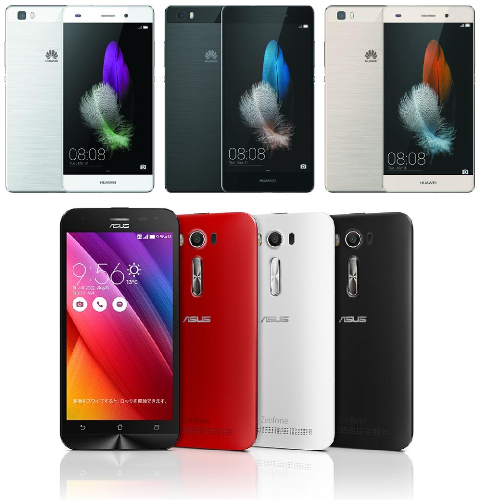 zenfone2-laser-Huawei-p8lite.