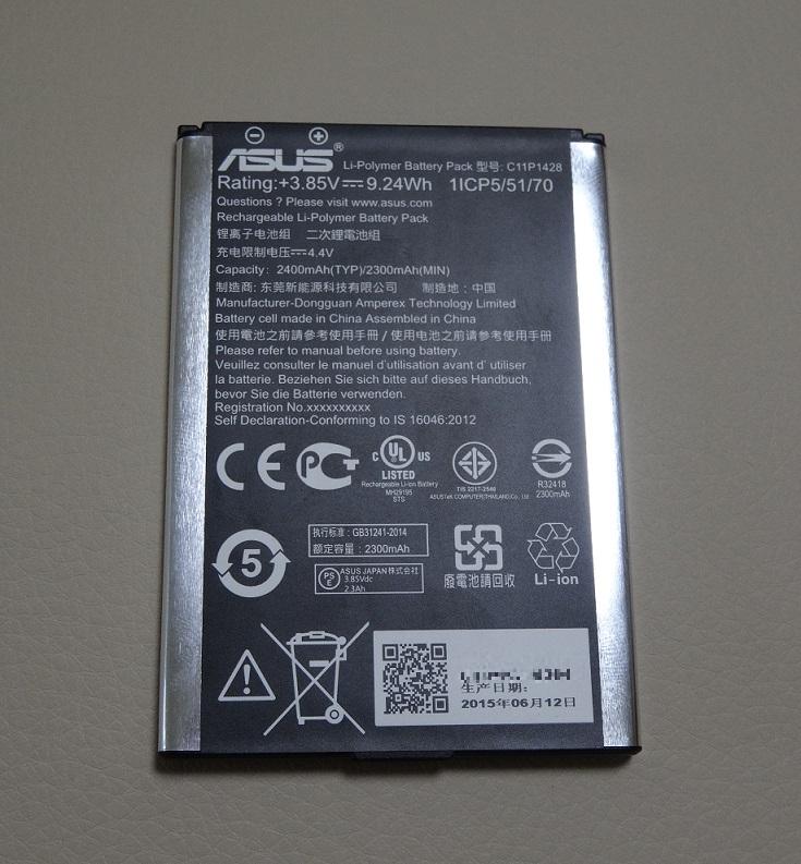 zenfone2-laser-battery