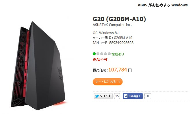 G20 (G20BM-A10) ASUS Shop