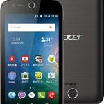 楽天モバイルのAcer製SIMフリースマホ「Liquid Z330」が半額の6480円に