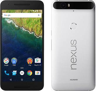 Nexus 6P-aluminum