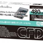 東芝製TLC SSD採用!CFD「CSSD-S6T」シリーズスペックまとめ