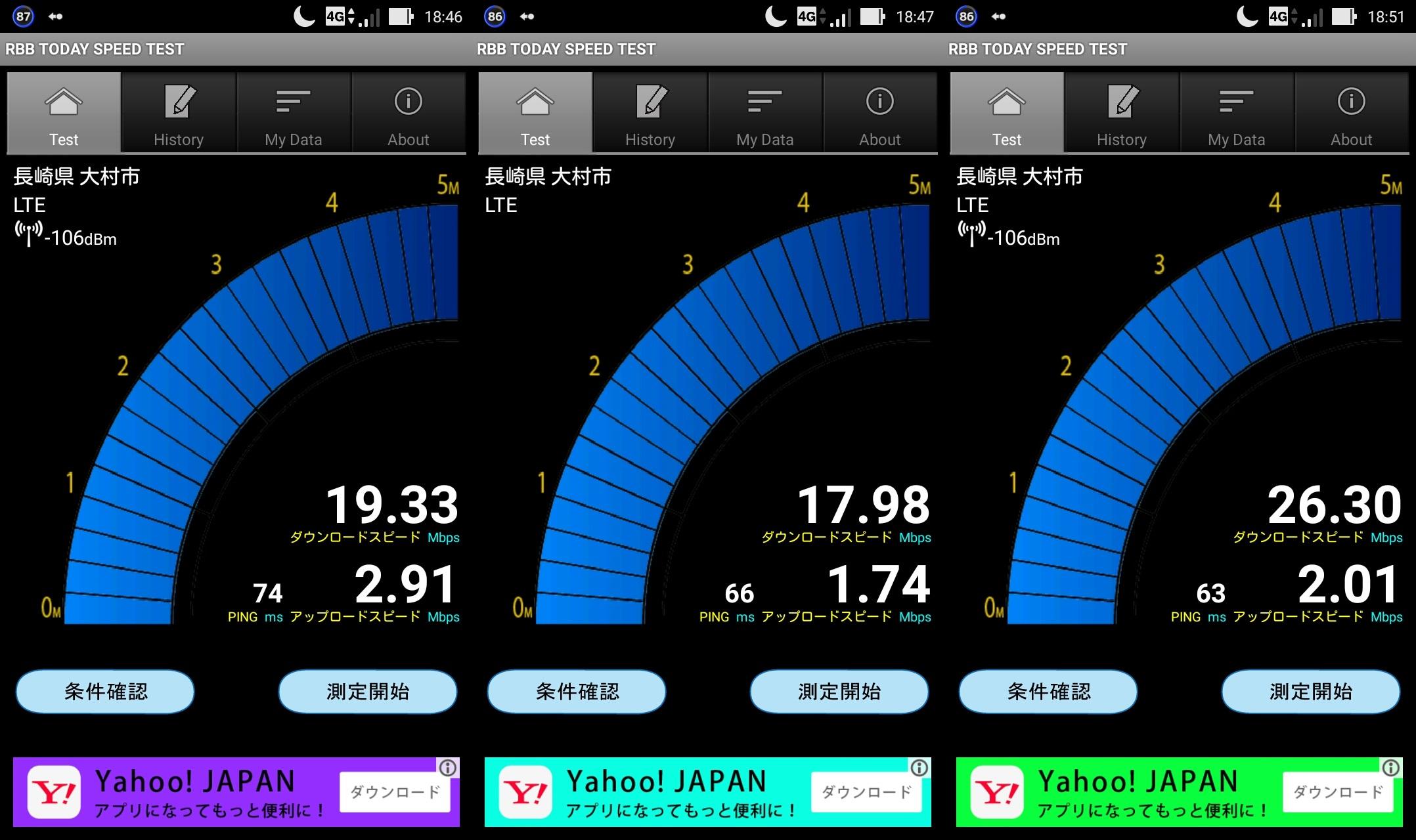 Screenshot_2015-10-05-18-46-51
