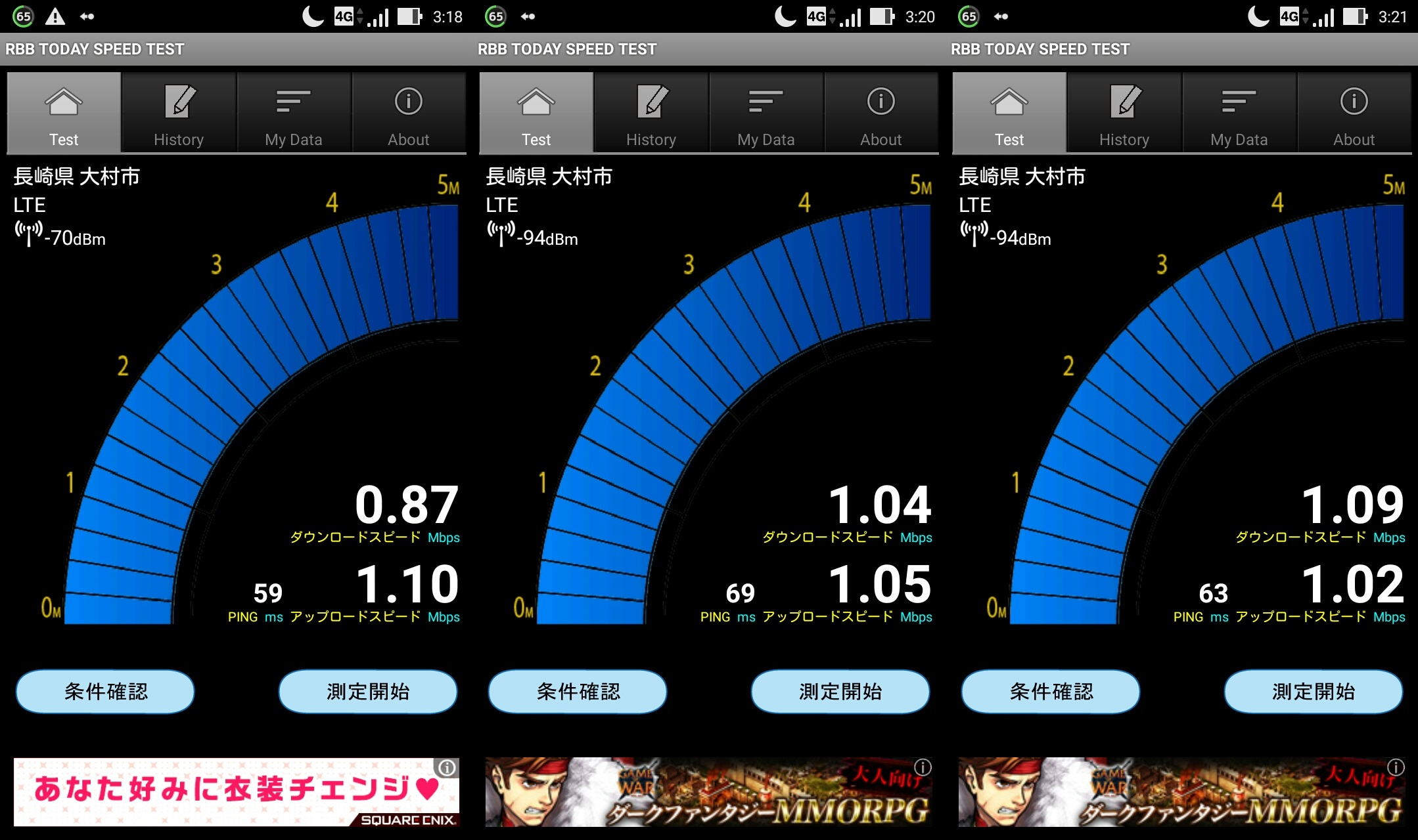 Screenshot_2015-10-06-03-18-21
