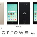 楽天モバイルのarrows RM02(M02)が1万円引きの1万9800円で販売中!