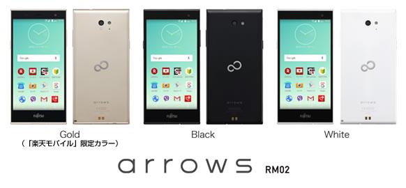 arrows-RM02