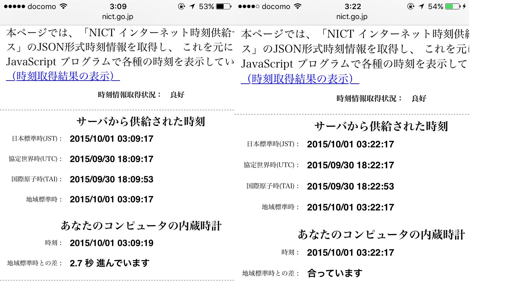iOS9.0.2-time