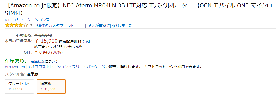 MR04LN-20151117