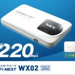 WiMAX 2+モバイルルーター「WX02」「WX01」「W01」スペック比較