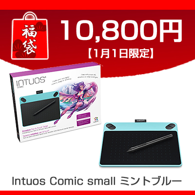 Intuos Comic Small-lucky-bag