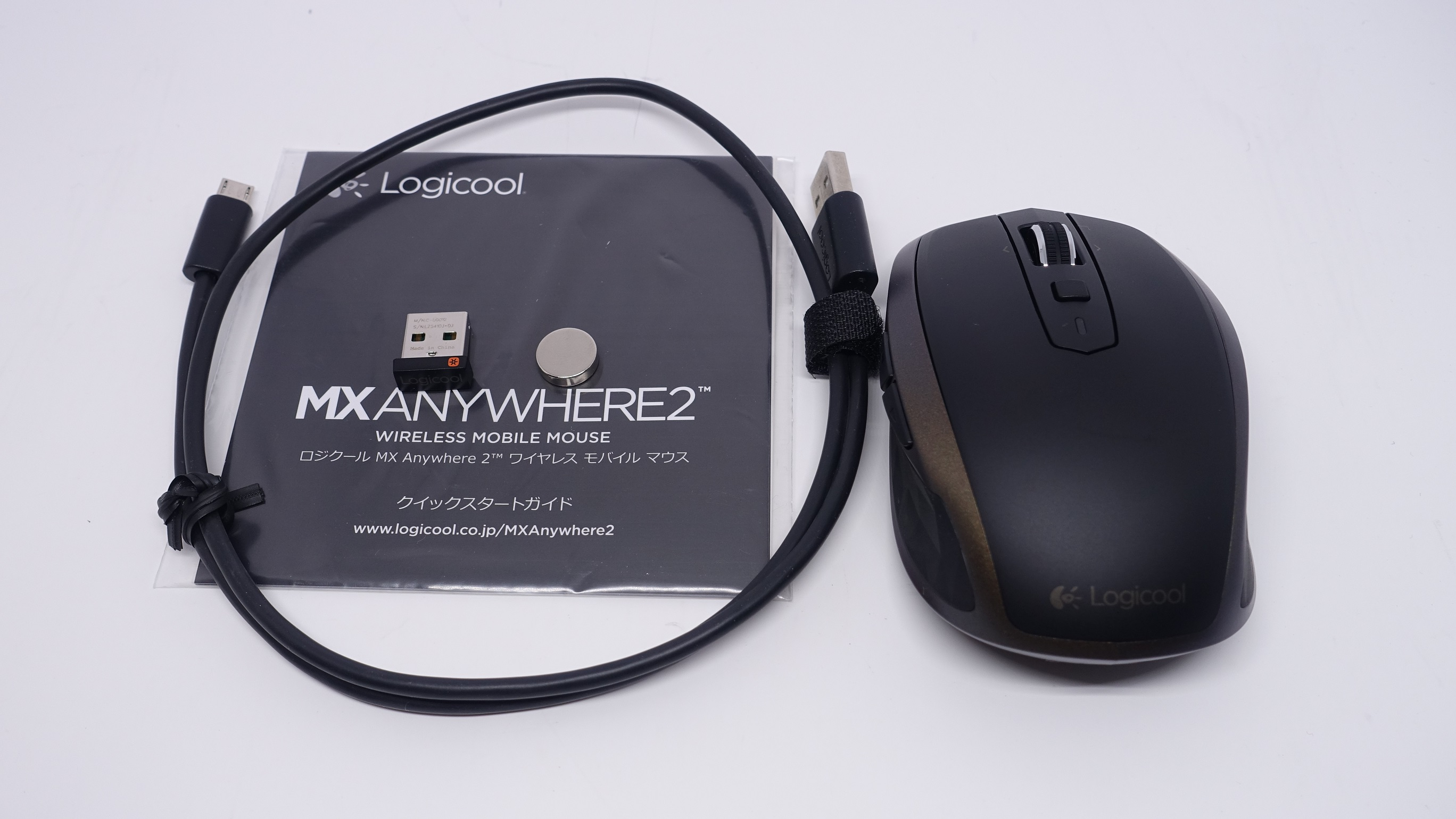 MX-Anywhere2-2