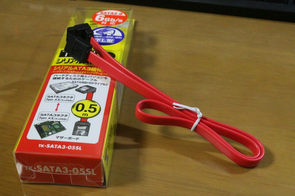 SSD-Retrofit-11