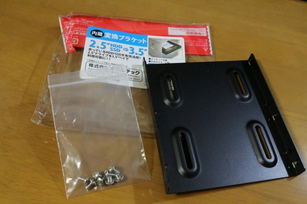 SSD-Retrofit-2