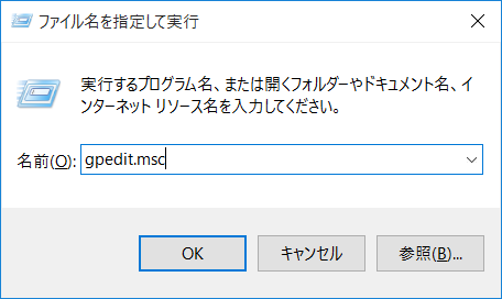 Windows10-OneDrive-invalid-1
