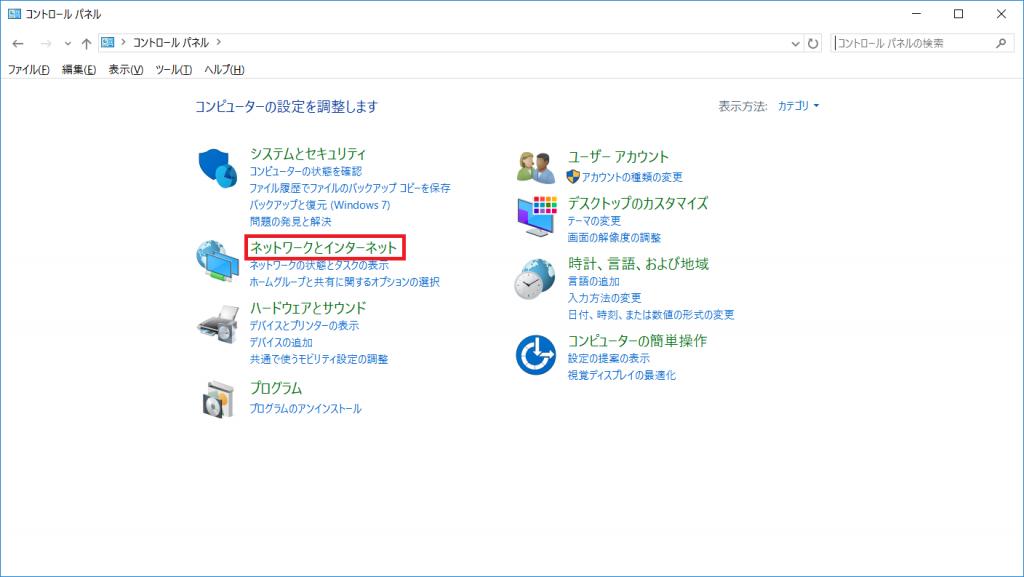 Bluetooth-adapter1