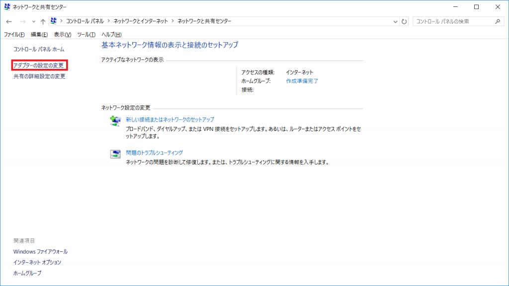 Bluetooth-adapter2