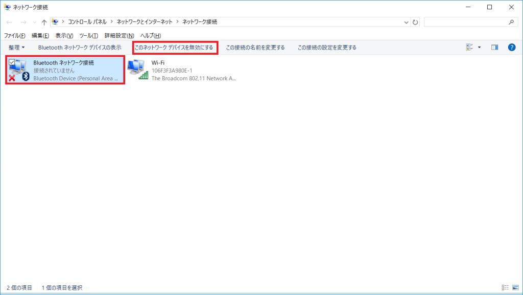 Bluetooth-adapter3