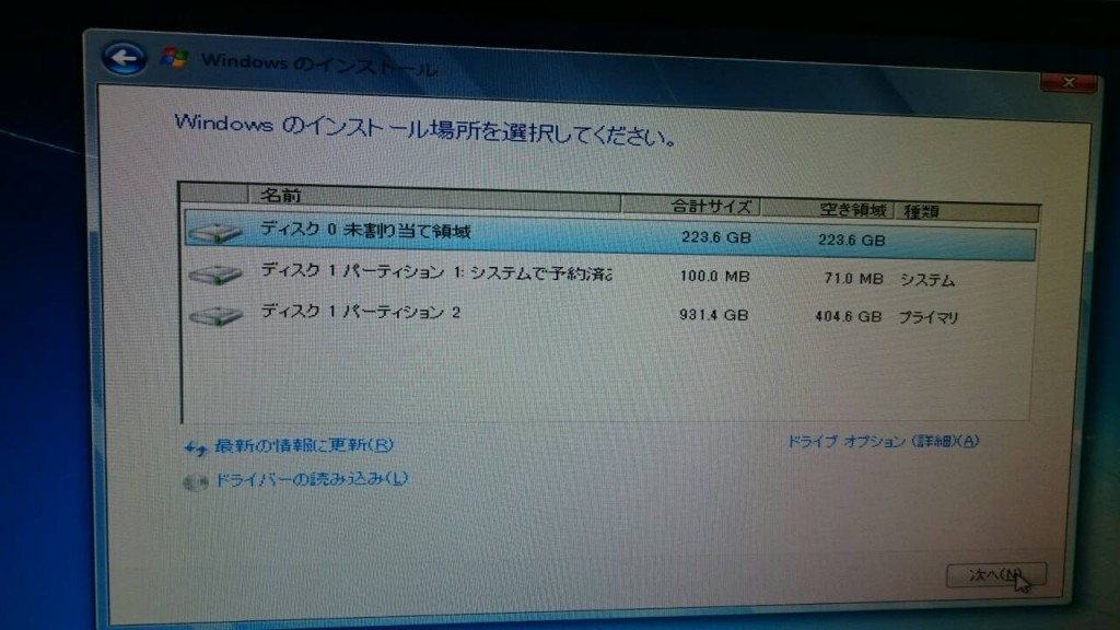 SSD-Refrofit-18