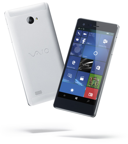 VAIOPhoneBiz