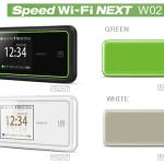 800台限定&W02対象!So-net WiMAX 2+がギガ放題でも1年間月額2680円!