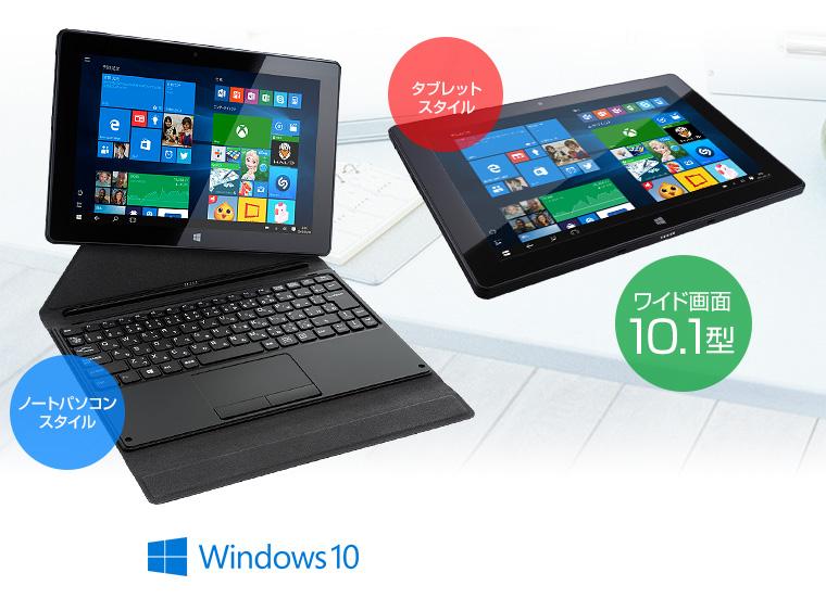 MT-WN1001-Pro