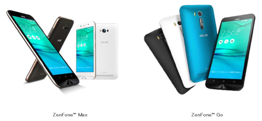 ZenFone-Max-Go