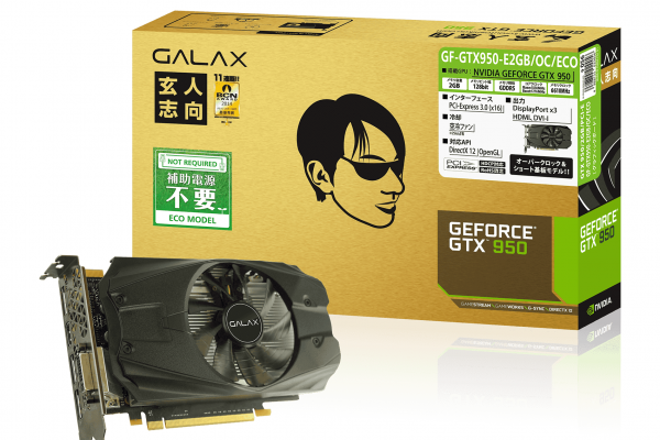 GF-GTX950-E2GB-OC-ECO