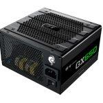 CoolerMasterのコンパクトなBRONZE電源「GXII ver.2」シリーズ3製品発売