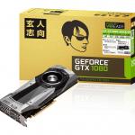玄人志向からGTX1080搭載グラフィックボード「GF-GTX1080-E8GB/FE」発売