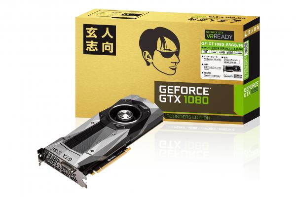 GF-GTX1080-E8GB-FE
