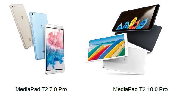 HUAWEI MediaPad T2 7.0-10.0-pro-1