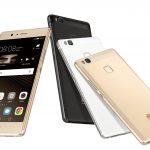 DMM mobileで「HUAWEI P9」「HUAWEI P9lite」販売開始