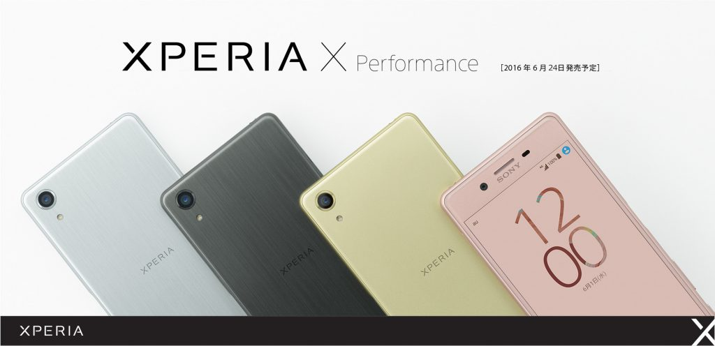 Xperia-X-Performance-logo