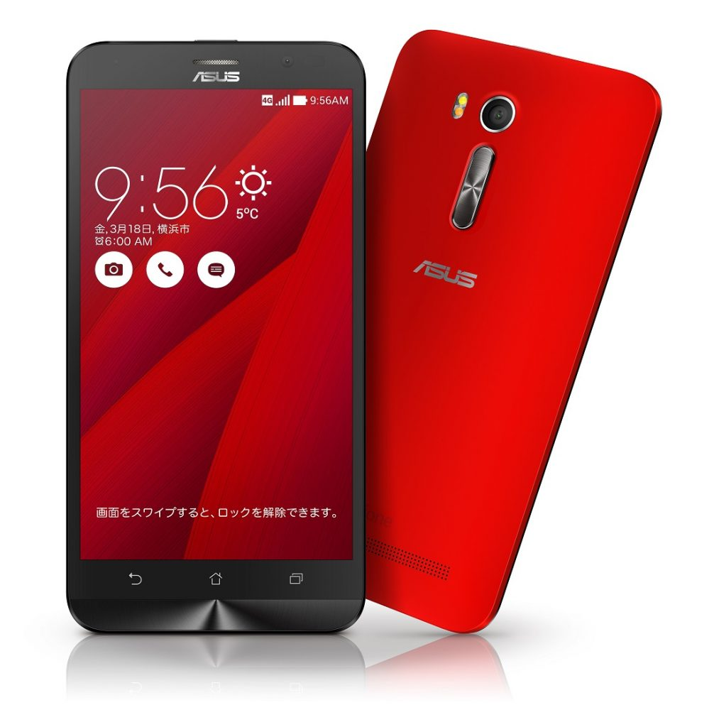 ZenFone Go_set_Red