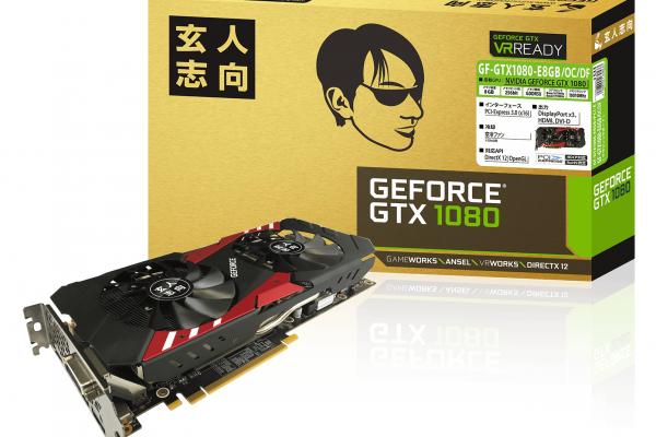 GF-GTX1080-E8GB-OC-DF