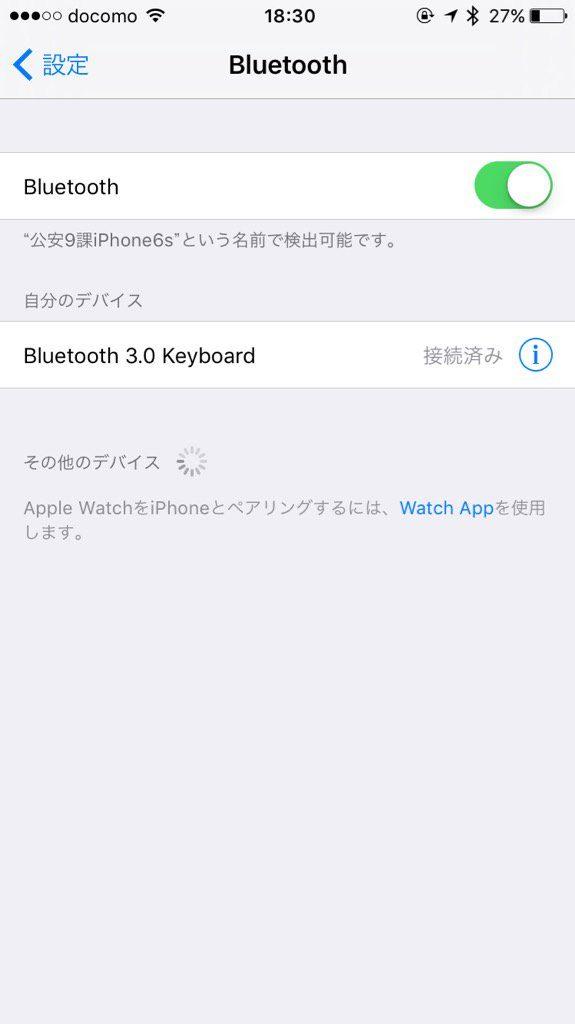 KKMOON-keyboard-10
