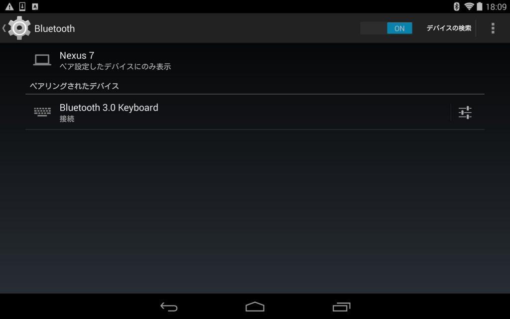KKMOON-keyboard-9