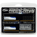 TeamよりASUSマザーで検証済みDDR4-2133メモリが発売