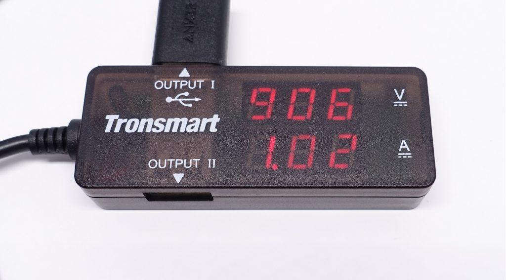 Tronsmart-Presto-8