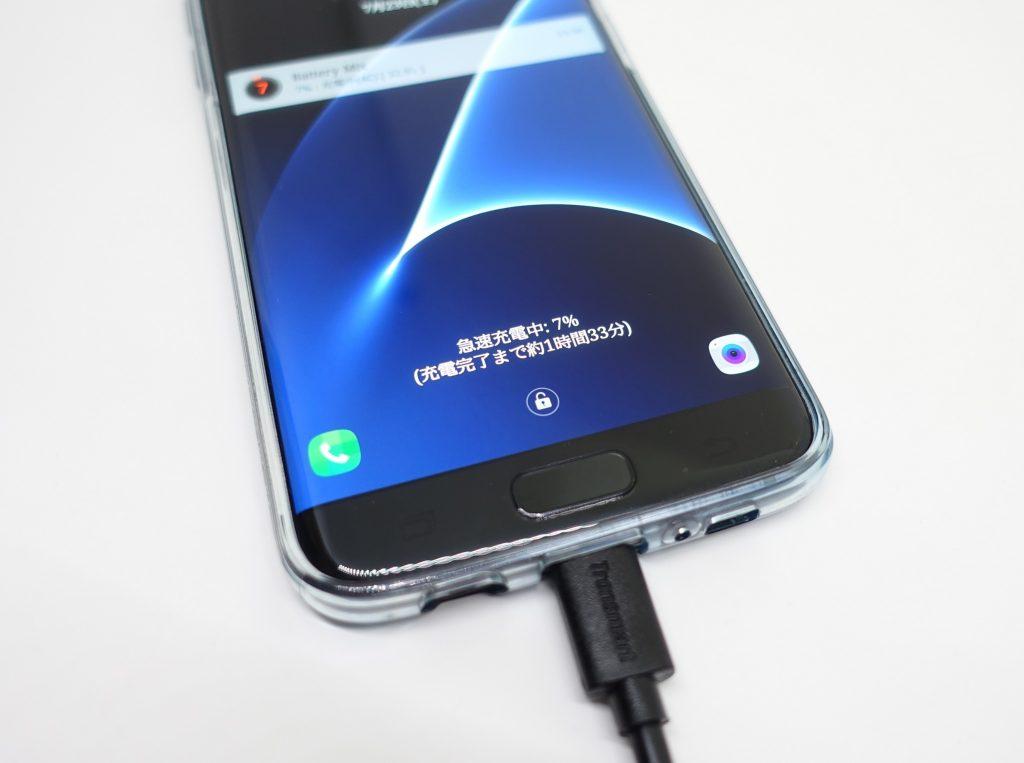 Tronsmart-USB-QC-10