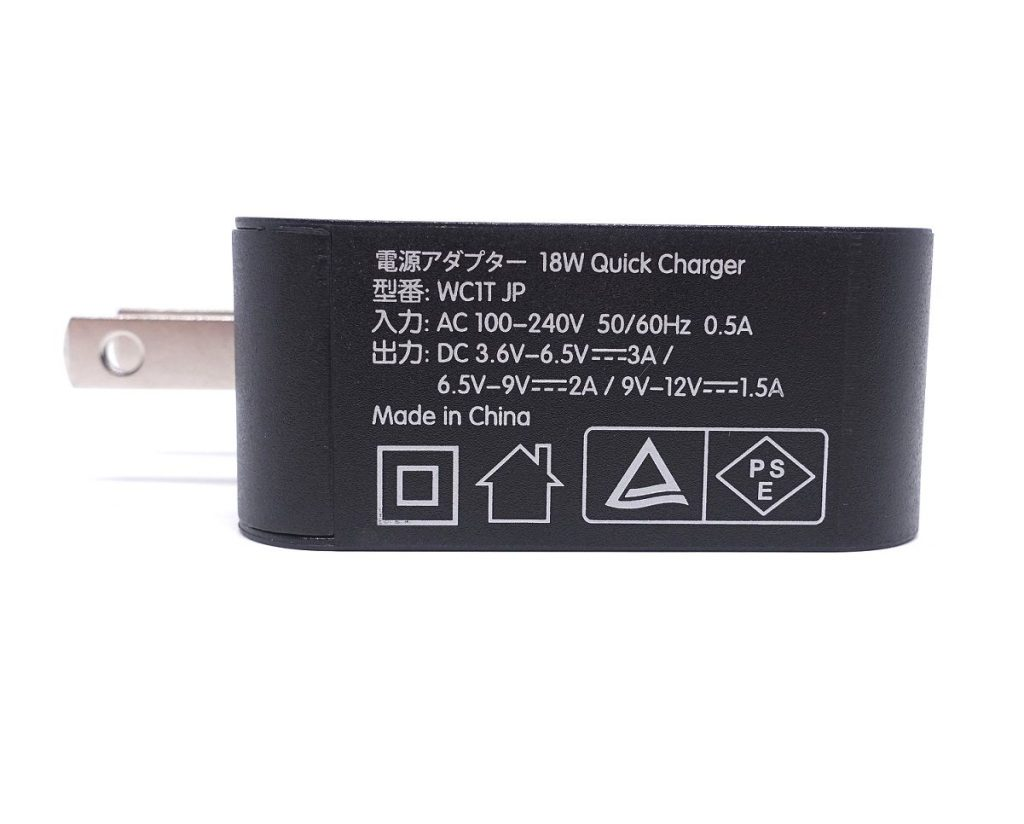 Tronsmart-USB-QC-5